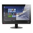 Lenovo ThinkCentre M900z AiO; Core i5 6500 3.2GHz/16GB RAM/256GB SSD NEW